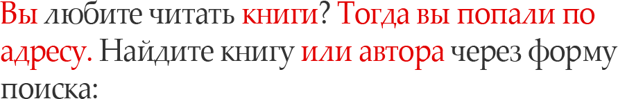http://webreading.ru/wp-content/themes/V3/images/head_bg.png